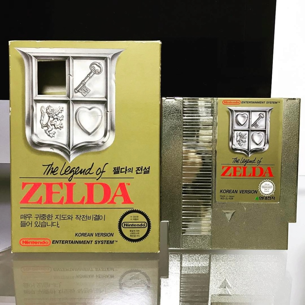 [Dossier] Master List NES Korean (COMBOY) Zelda_15