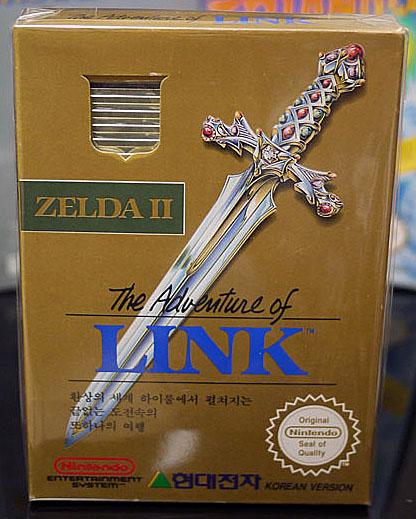 [Dossier] Master List NES Korean (COMBOY) Zelda_16