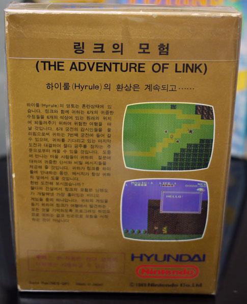 [Dossier] Master List NES Korean (COMBOY) Zelda_17