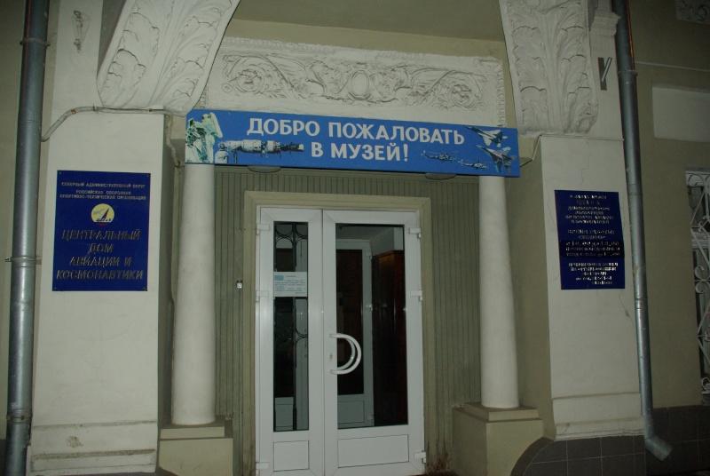 Voyage à Moscou Nikolai39 Imgp9111