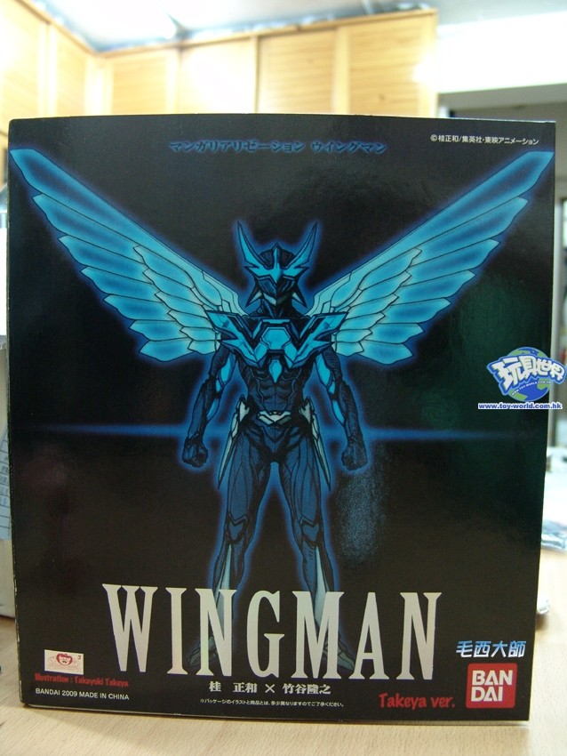 Wing Man - Page 9 20091111