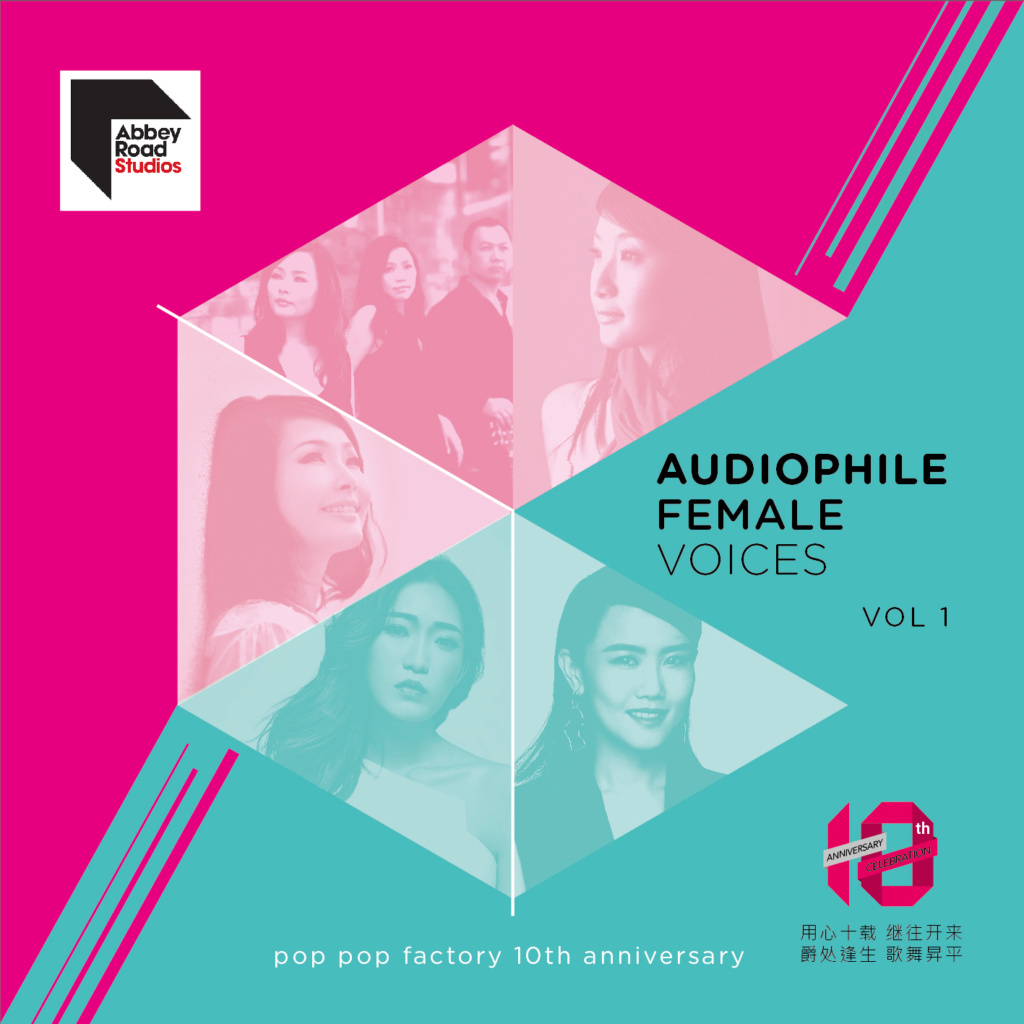 Audiophile Female Voices Vol.1 at KLIAV show 2018 10th_a10