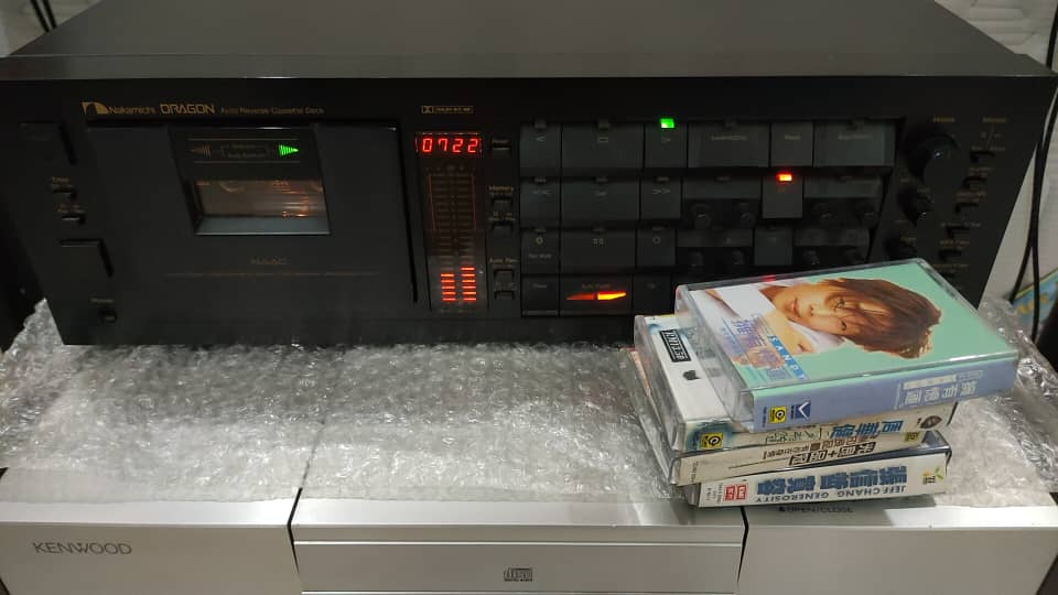 Nakamichi Dragon Cassette Player ( sold) Index10