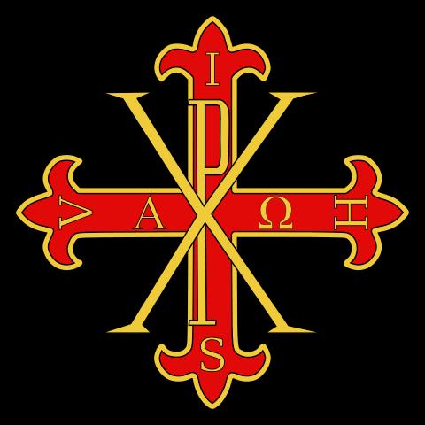 Duc de reichstadt par BONO Croix_13