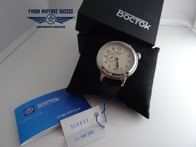 Vostok Retro 550931 Dsc04111