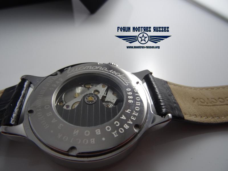 Vostok Retro 550931 Dsc04116