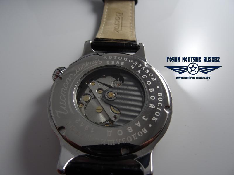 Vostok Retro 550931 Dsc04117