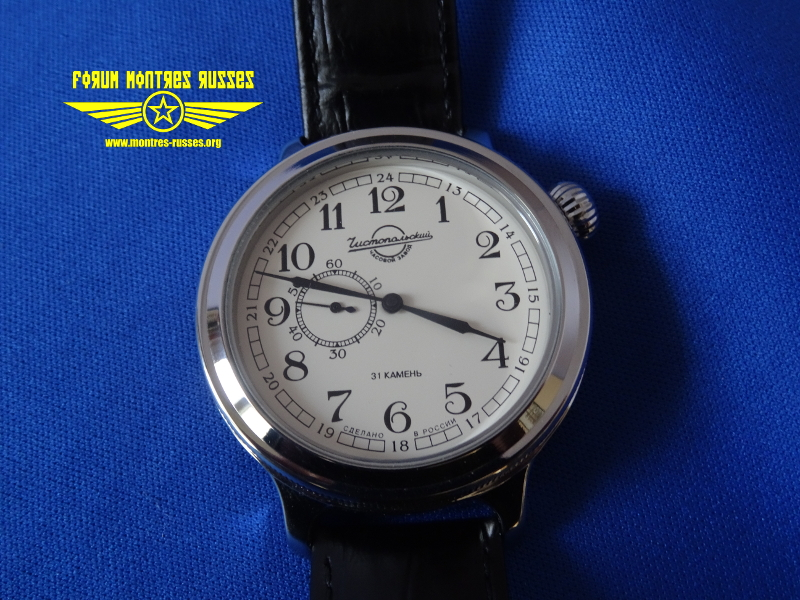 Vostok Retro 550931 Dsc04118