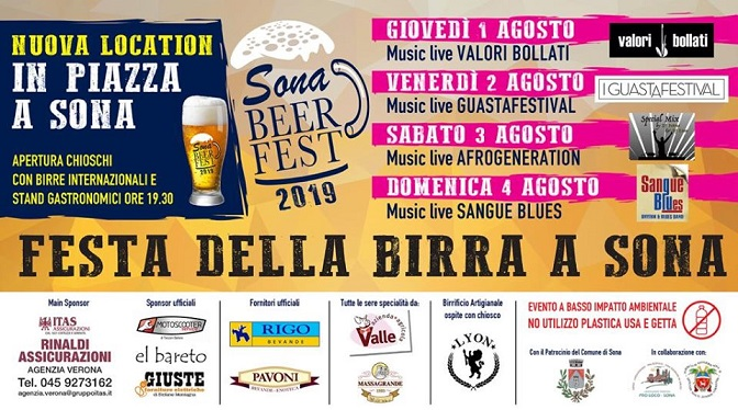 SONA Beer Fest  67370310