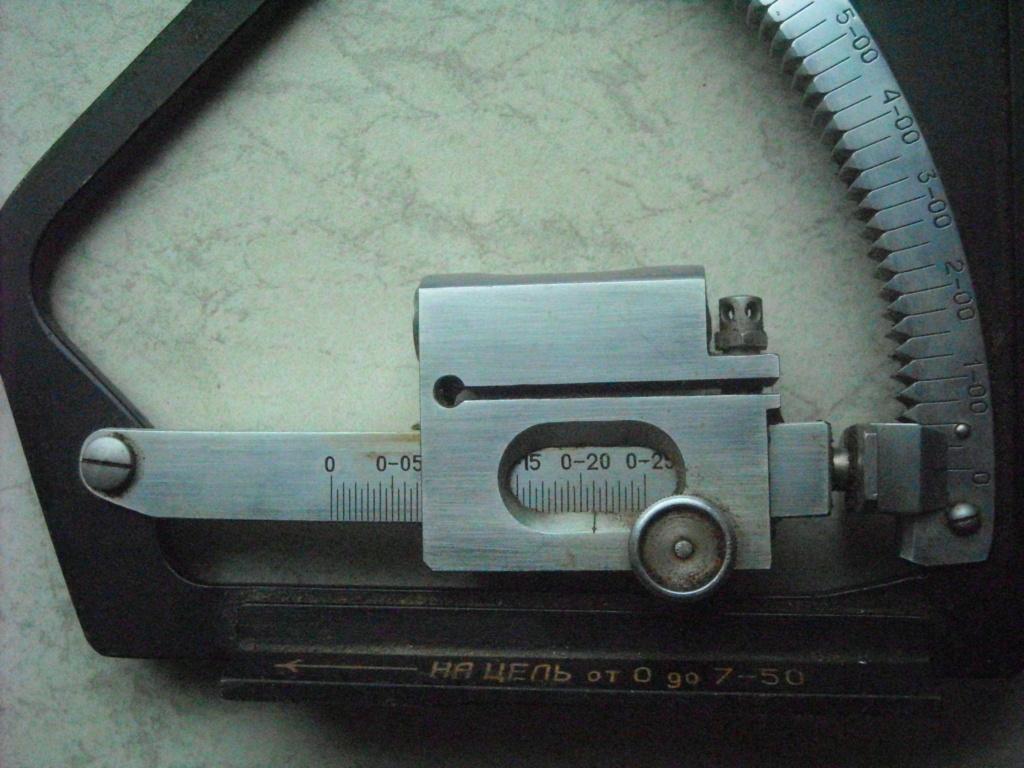 Clinomètre d'artillerie Dscn0060