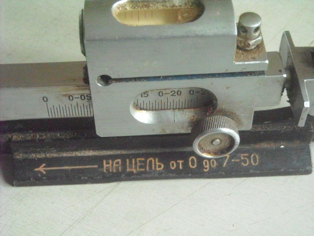 Clinomètre d'artillerie Dscn0062