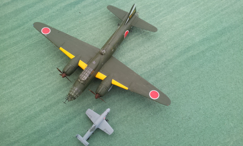 [Hazegawa] Mitsubishi G4M2E - OHKA Model 11 2000-012