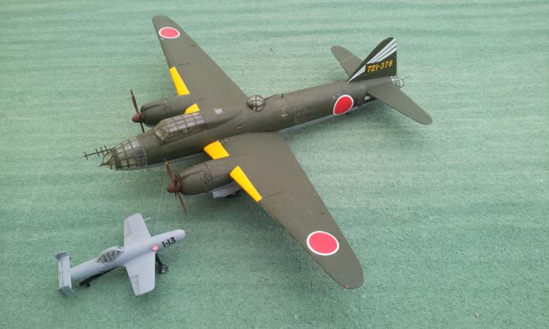 [Hazegawa] Mitsubishi G4M2E - OHKA Model 11 2000-014