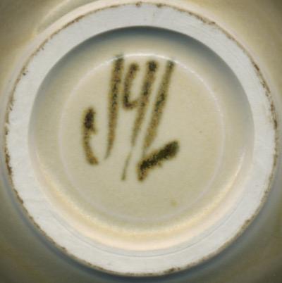 Demande de renseignements signature sur un bol en terre cuite année 1950-1960 Jyl10