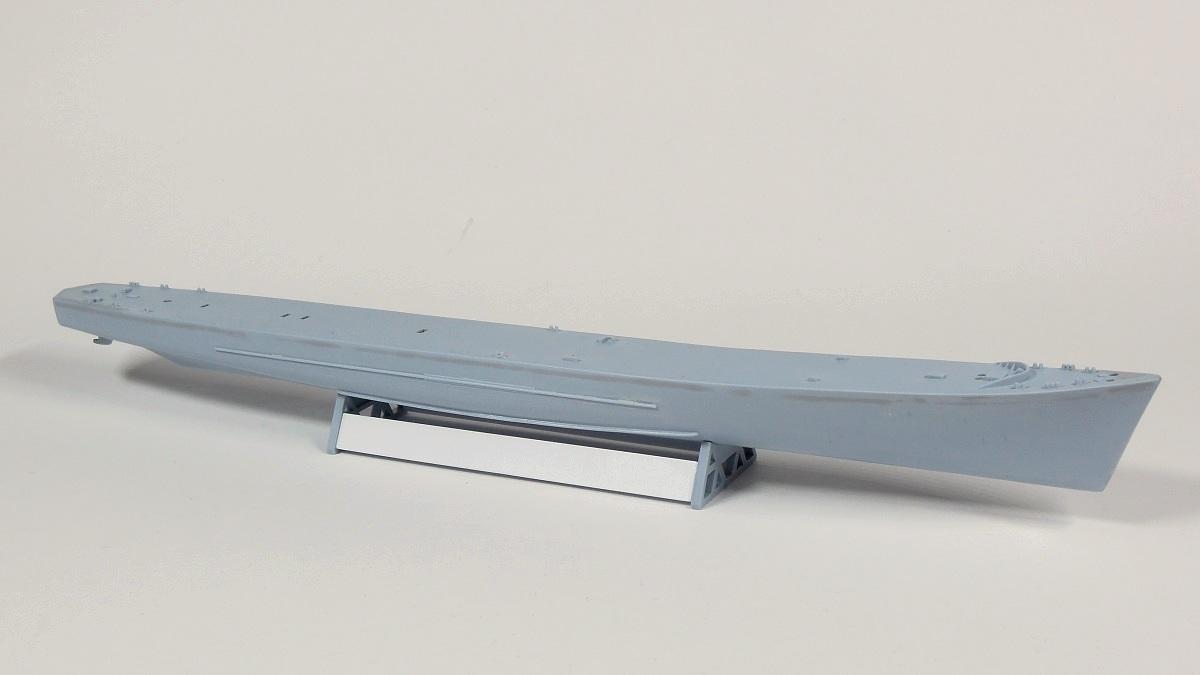L'ALSACIEN Escorteur-rapide - 1/400 Heller + kit l'Arsenal A1511