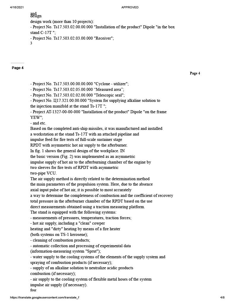 PAK DP prospective long-range interceptor - Page 20 Ciam1014