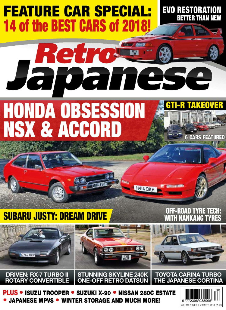 Retro Japanese magazine- Latest issue  35902a10