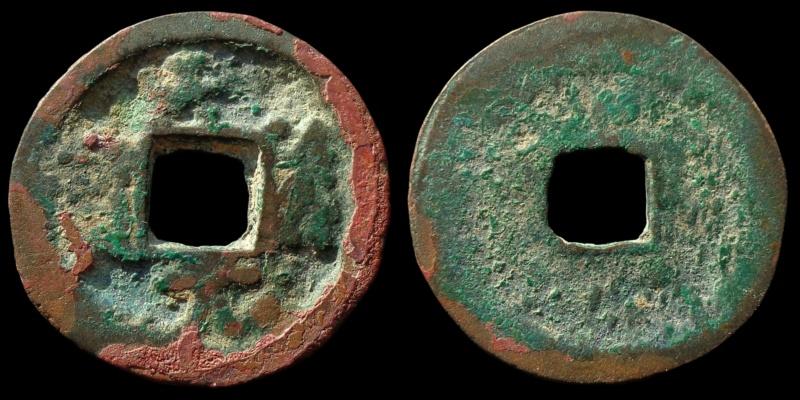 Monnaie des Jin postérieurs Tianfu10