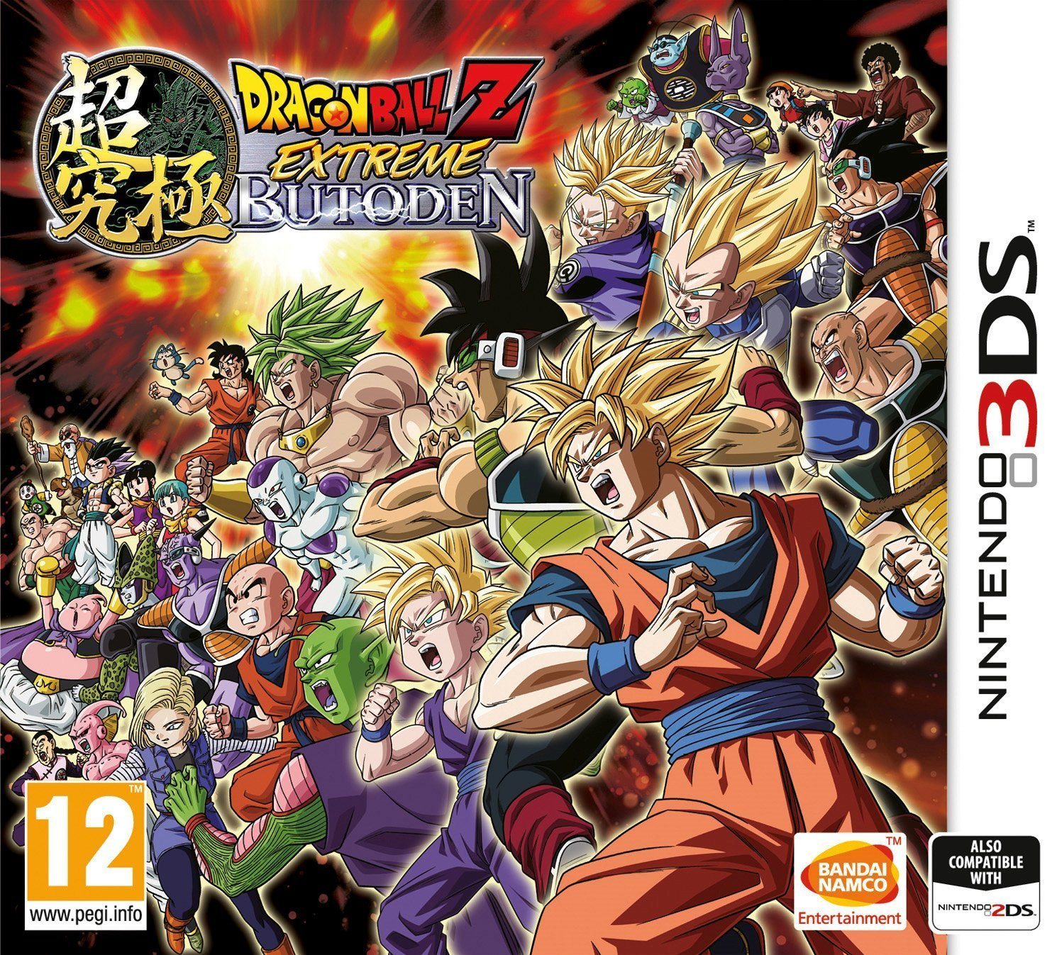 [MANGA/ANIME] Dragon Ball Z 14793910