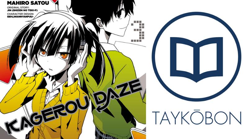 [CONCOURS] Grand Concours Manga-fan - Première Partie 15128810