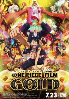 [FILM] One Piece Film Gold 8108110