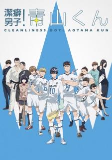 [ANIME/MANGA] Keppeki Danshi! Aoyama-kun 8664410