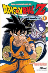 [MANGA/ANIME] Dragon Ball Z Animec17