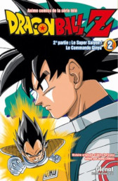 [MANGA/ANIME] Dragon Ball Z Animec18