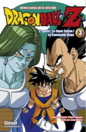 [MANGA/ANIME] Dragon Ball Z Animec19