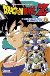 [MANGA/ANIME] Dragon Ball Z Animec20