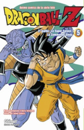 [MANGA/ANIME] Dragon Ball Z Animec21