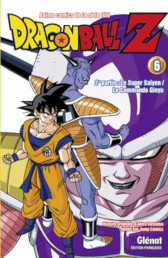 [MANGA/ANIME] Dragon Ball Z Animec22