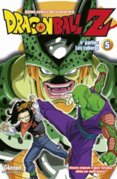 [MANGA/ANIME] Dragon Ball Z Animec31
