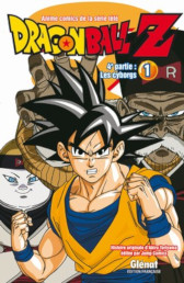 [MANGA/ANIME] Dragon Ball Z Animec32