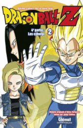 [MANGA/ANIME] Dragon Ball Z Animec33