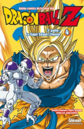 [MANGA/ANIME] Dragon Ball Z Animec35