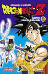 [MANGA/ANIME] Dragon Ball Z Animec41