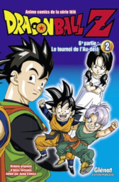[MANGA/ANIME] Dragon Ball Z Animec42
