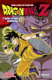 [MANGA/ANIME] Dragon Ball Z Animec45