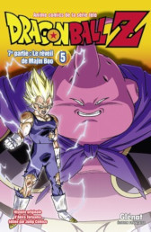 [MANGA/ANIME] Dragon Ball Z Animec47