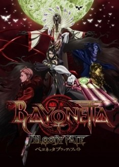 [FILM] Bayonetta : Bloody Fate Bayone10