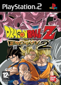 [MANGA/ANIME] Dragon Ball Z Budoka13