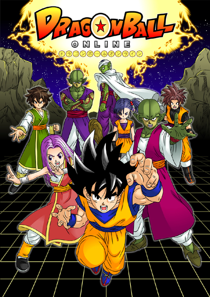 [MANGA/ANIME] Dragon Ball Z Db_onl10