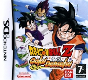 [MANGA/ANIME] Dragon Ball Z Dbgkds10