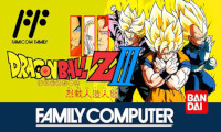 [MANGA/ANIME] Dragon Ball Z Dragon13