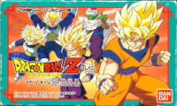 [MANGA/ANIME] Dragon Ball Z Dragon14
