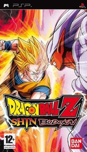 [MANGA/ANIME] Dragon Ball Z Dragon16