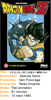 [MANGA/ANIME] Dragon Ball Z Film210