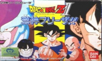 [MANGA/ANIME] Dragon Ball Z Gekish10