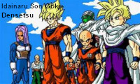 [MANGA/ANIME] Dragon Ball Z Goku_d10